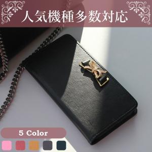 全機種対応 iPhone XS Max ケース/iphone8/ファーウェイ p20 lite/ Nova/ xperia xz3/android one/PIXEL3XL/aquos sense2/かんたんスマホ カバー手帳型ケース|smarttengoku