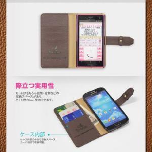 iphone8 ケース 全機種対応 galaxy s10/ aquos R3/ らくらくスマートフォンme/PIXEL3A カバー手帳型ケース|smarttengoku|02