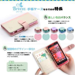 AQUOS sense3 ケース iPhone11 ケース らくらくスマートフォンme  ANDROID ONE GALAXY S10 plus xperia 1 AQUOS R2  xperia8 手帳型ケース 全機種対応|smarttengoku|02