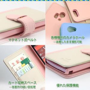 AQUOS sense3 ケース iPhone11 ケース らくらくスマートフォンme  ANDROID ONE GALAXY S10 plus xperia 1 AQUOS R2  xperia8 手帳型ケース 全機種対応|smarttengoku|03