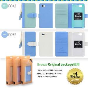 AQUOS sense3 ケース iPhone11 ケース らくらくスマートフォンme  ANDROID ONE GALAXY S10 plus xperia 1 AQUOS R2  xperia8 手帳型ケース 全機種対応|smarttengoku|05