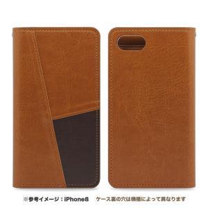 iPhone XS Max ケース iphone8 ファーウェイ p20 lite  Nova  xperia xz3 android one PIXEL3XL aquos sense2 かんたんスマホ カバー手帳型ケース 全機種対応|smarttengoku|02