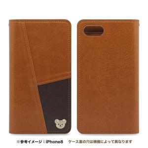 全機種対応 iPhone XS Max ケース/iphone8/ファーウェイ p20 lite/ Nova/ xperia xz3/android one/PIXEL3XL/aquos sense2/かんたんスマホ カバー手帳型ケース|smarttengoku|02