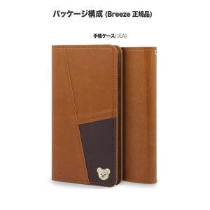 全機種対応 iPhone XS Max ケース/iphone8/ファーウェイ p20 lite/ Nova/ xperia xz3/android one/PIXEL3XL/aquos sense2/かんたんスマホ カバー手帳型ケース|smarttengoku|06