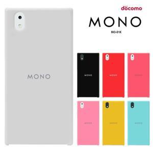 MONO MO-01K ケース/docomo モノMO01K ケース/ ケース/ハードケース カバー...