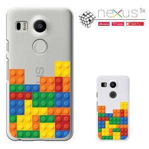 NEXUS 5x ケース NEXUS 5x 16gb SIMフリー nexus5x カバー スマホケース