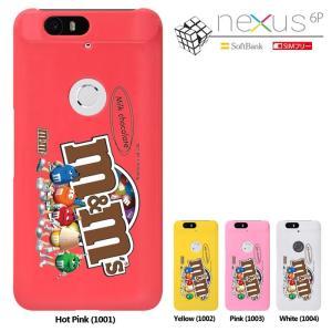 Nexus 6P ケース NEXUS 6P ネクサス6P SIMフリー nexus6p softbank カバー スマホケース|smarttengoku