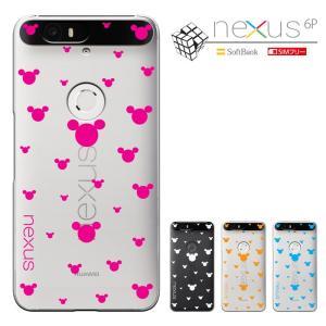 Nexus 6P ケース NEXUS 6P ネクサス6P SIMフリー nexus6p softbank カバー スマホケース