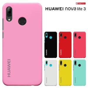 ファーウェイ ノヴァ 3 ライト ケース/HUAWEI nova lite 3 カバー/simフリー...