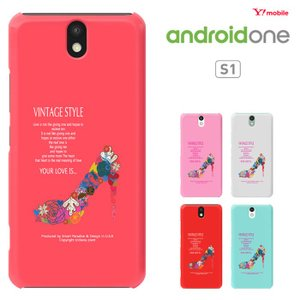 Ymobile android one S1 SHARP アンドロイドワン S1ケース android one S1ハードケース スマホケース|smarttengoku