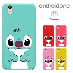 Ymobile android one S3 シャープ アンドロイドワン S3ケース android one S3 ケース ハードケース カバースマホケース|smarttengoku