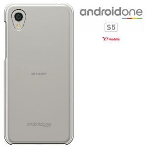 アンドロイドワンS5 android one s5 ケース スマホケース ones5 カバー ハードケース|smarttengoku|02