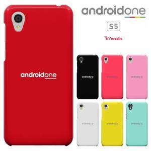 アンドロイドワンS5 android one s5 ケース スマホケース ones5 カバー ハードケース|smarttengoku
