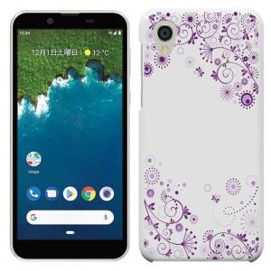アンドロイドワンS5 android one s5 ケース スマホケース ones5 カバー ハードケース|smarttengoku|03