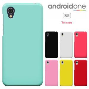 アンドロイドワンS5 android one s5 ケース スマホケース ones5 カバー ハード...