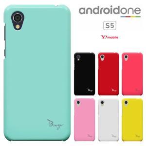 アンドロイドワンS5/android one s5 ケース/スマホケース/ones5 カバー/ハード...