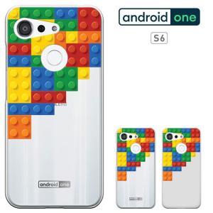 アンドロイドワンS6 android one s6 ケース スマホケース ones6 カバー ハード...