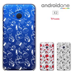 Ymobile android one X2  HTC U11 life 兼用 アンドロイドワン X2ケース android one X2 ケース ハードケース カバースマホケース|smarttengoku