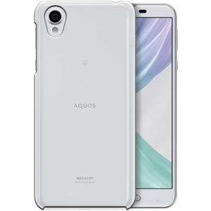 アクオスセンス プラス ケース アンドロイドワンX4 ハードケース 兼用 AQUOS SENSE PLUSケース Android one X4 ハードケース カバースマホケース smarttengoku