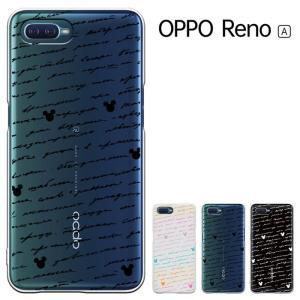 oppo reno a ケース OPPO RENO A 楽天モバイル reno aケース SIMフリ...