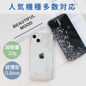google pixel3aケース/グーグル pixel3aカバー/グーグルスマホ/ピクセル3a/G...