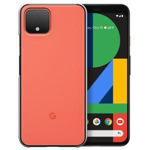 Google Pixel 4 XL ケース ピクセル4xl pixel4xlカバー 携帯ケース ハー...