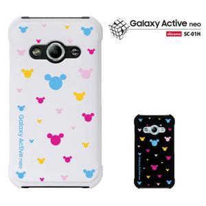 Galaxy ACTIVE NEO SC-01H docomo Galaxy Active neo SC-01H ケース ギャラクシーアクティブneoカバー スマホケース smarttengoku