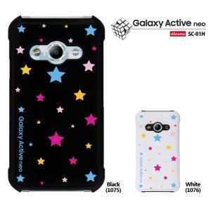 Galaxy ACTIVE NEO SC-01H docomo Galaxy Active neo SC-01H ケース ギャラクシーアクティブneoカバー スマホケース|smarttengoku|02