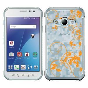 Galaxy ACTIVE NEO SC-01H docomo Galaxy Active neo SC-01H ケース ギャラクシーアクティブneoカバー スマホケース|smarttengoku|03