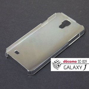 DOCOMO GALALXY J SC-02F ケース SC-02Fカバー ギャラクシーケース カバーSC02F スマホケース 無地 透明 クリアケース smarttengoku