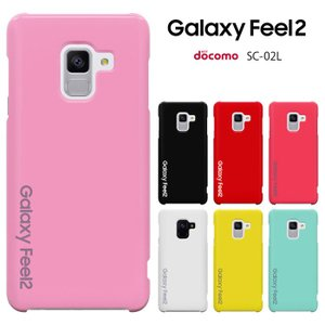 galaxy feel2 ケース SC-02L ギャラクシーフィール2 GALAXY FEELカバ カバースマホケース smarttengoku
