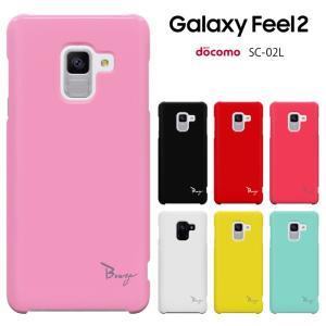 galaxy feel2 ケース SC-02L ギャラクシーフィール2 GALAXY FEELカバ カバースマホケース|smarttengoku|03
