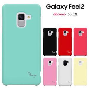 galaxy feel2 ケース SC-02L ギャラクシーフィール2 GALAXY FEELカバ カバースマホケース|smarttengoku|04