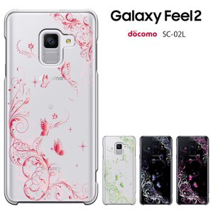 galaxy feel2 ケース SC-02L ギャラクシーフィール2 GALAXY FEELカバ カバースマホケース smarttengoku 03