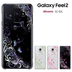 galaxy feel2 ケース SC-02L ギャラクシーフィール2 GALAXY FEELカバ カバースマホケース smarttengoku 04