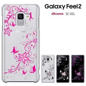 galaxy feel2 ケース SC-02L ギャラクシーフィール2 GALAXY FEELカバ カバースマホケース|smarttengoku