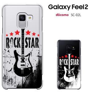 galaxy feel2 ケース/SC-02L/ギャラクシーフィール2/GALAXY FEELカバ ...