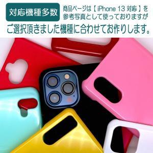 Samsung Galaxy Feel SC-04J ケース ギャラクシーフィール SC04J  カバー スマホケース ハードケース カバー液晶保護フィルム付|smarttengoku|02