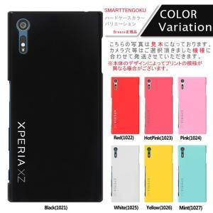 Samsung Galaxy Feel SC-04J ケース ギャラクシーフィール SC04J  カバー スマホケース ハードケース カバー液晶保護フィルム付 smarttengoku 02