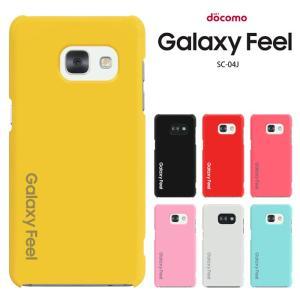 Samsung Galaxy Feel SC-04J ケース ギャラクシーフィール SC04J  カバー スマホケース ハードケース カバー液晶保護フィルム付 smarttengoku 03
