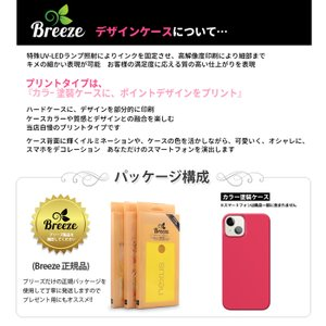 Samsung Galaxy Feel SC-04J ケース ギャラクシーフィール SC04J  カバー スマホケース ハードケース カバー液晶保護フィルム付 smarttengoku 06