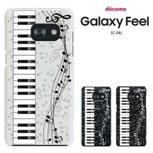 Samsung Galaxy Feel SC-04J ケース ギャラクシーフィール SC04J  カバー スマホケース ハードケース カバー液晶保護フィルム付|smarttengoku