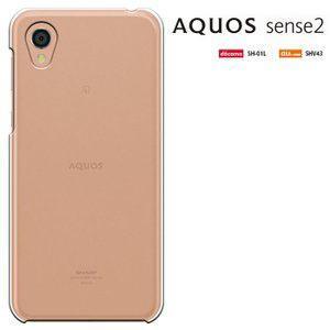 aquos sense2 スマホケース アクオスセンス2 AQUOS SENSE2 ケース SH-01L SHV43 SH-M08 かんたんSHV43K 兼用 カバー smarttengoku