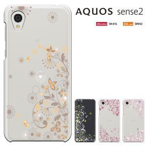 aquos sense2 スマホケース アクオスセンス2 AQUOS SENSE2 ケース SH-01L SHV43 SH-M08 かんたんSHV43K 兼用 カバー|smarttengoku|03