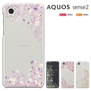 aquos sense2 スマホケース アクオスセンス2 AQUOS SENSE2 ケース SH-01L SHV43 SH-M08 かんたんSHV43K 兼用 カバー|smarttengoku|04