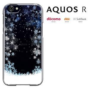 AQUOS R 【docomo SH-03J/au SHV39/softbank 605SH】 AQ...