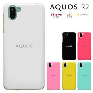 AQUOS R2 ケース (docomo SH-03K  au SHV42 softbank 706SH 兼用) アクオスR2 ケース ハードケース カバースマホケース|smarttengoku