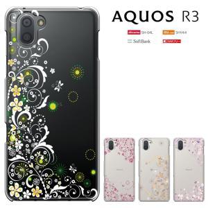 AQUOS R3 SH-04L SHV44兼用 アクオスアール3 スマホケース ハードケース|smarttengoku