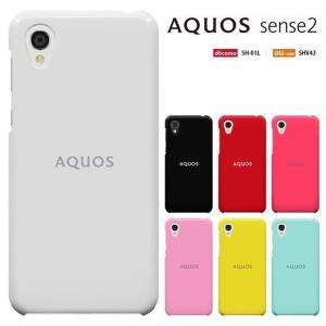 aquos sense2 かんたん スマホケース アクオスセンス2 かんたん ケース SHV43K カバー|smarttengoku