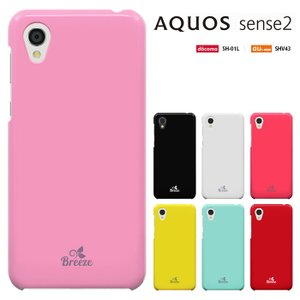 AQUOS SENSE2 かんたん ケース/SHV43K /アクオスセンス2/ハードケース/カバー/...